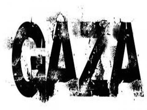 Support For Gaza (Urdu)