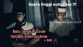 lagu Sasak viral !! Batu jongkor cover ustadz Zohri Dzukma