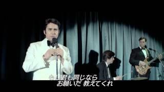 名曲「君の瞳に恋してる」歌唱シーン『ジャージー・ボーイズ』本編映像 thumbnail
