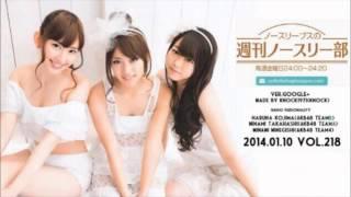 2014年01月10日 第218回放送分AKB48のエースメンバーである小嶋陽菜、高...