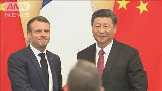 米との貿易摩擦続くなか 仏・EUとの金融協力強化(19/11/07)