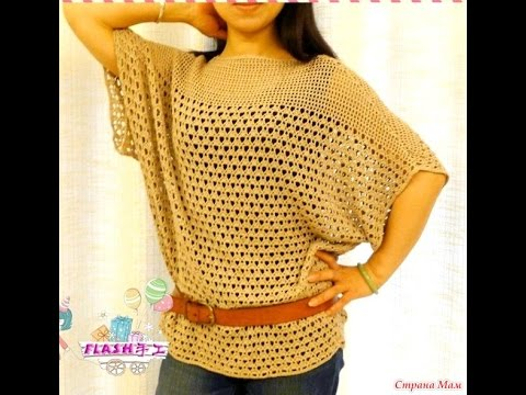 Crochet Patterns| for free |crochet tops patterns| 1282 - YouTube