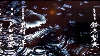 taira japan 2013 intro