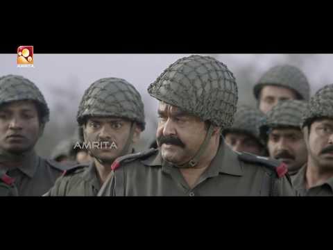 1971: Beyond Borders | #MissionScene | #Mohanlal  #AmritaOnlineMovies|