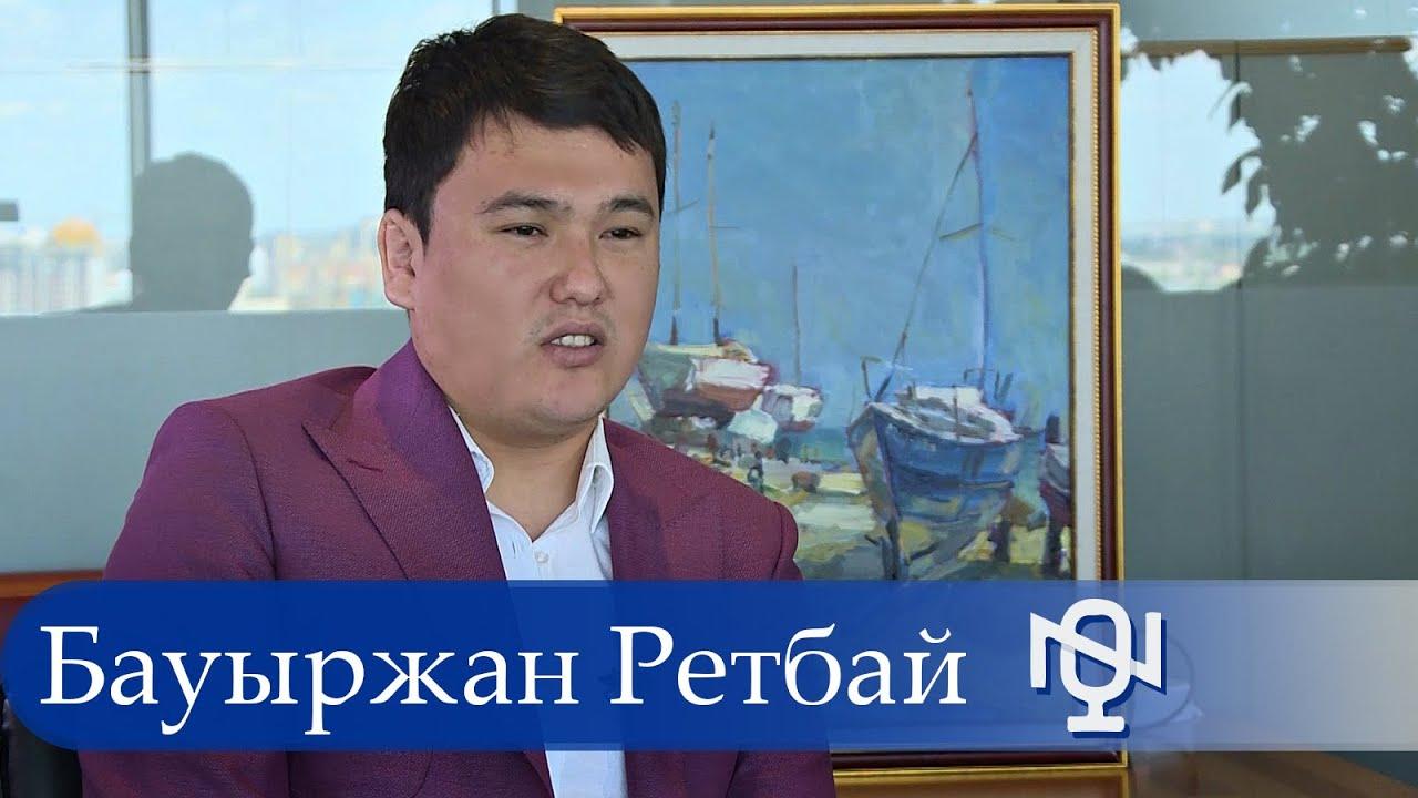 """Бауыржан Ретбай - """"Жұлдызды жекпе-жек"""" жайлы, Мақсат Алмасбекұлының жеңісі мен көңілі қалғ"""