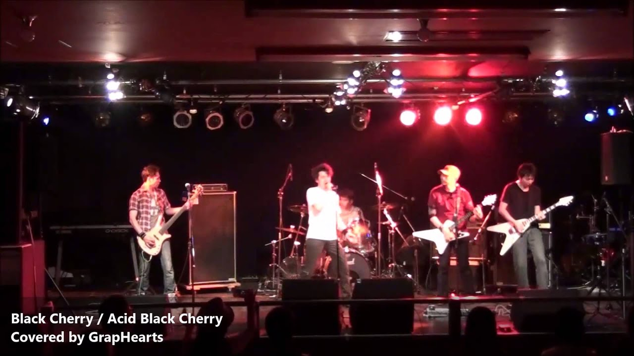 Black Cherry Acid Black Cherry Covered By Graphearts Youtube