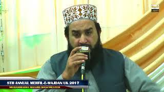 KHALID HASNAIN KHALID Mehfil e Wajdan 06 December 2017 Manchester UK