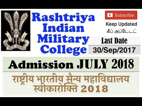 Rashtriya Indian Military College Admission July 2018   RIMC 2018 ...