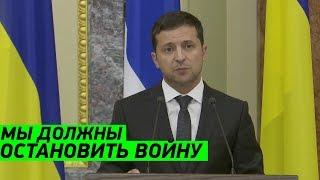 Зеленский рассказал о следующем шаге в переговорах с Россией