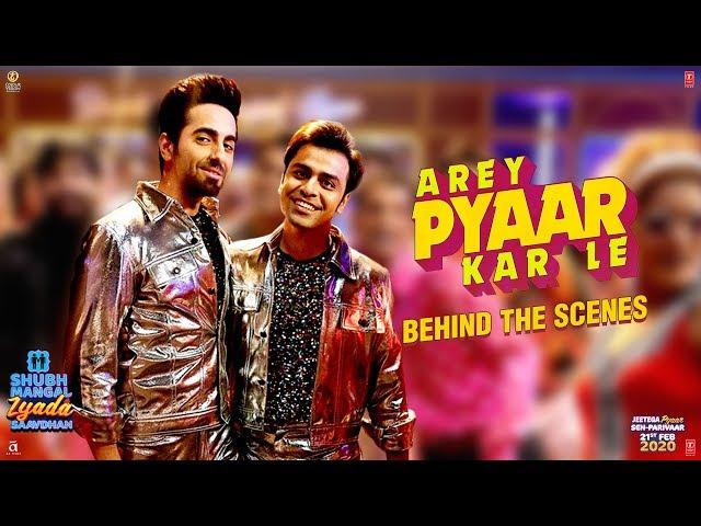 Arey Pyaar Kar Le: Behind The Scenes | Bappi Lahiri