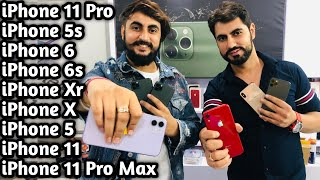 Iphone Wale Bhaiya Ki Raksha Bandhan Special Video! Cheapest Branded Mobiles In Delhi!!
