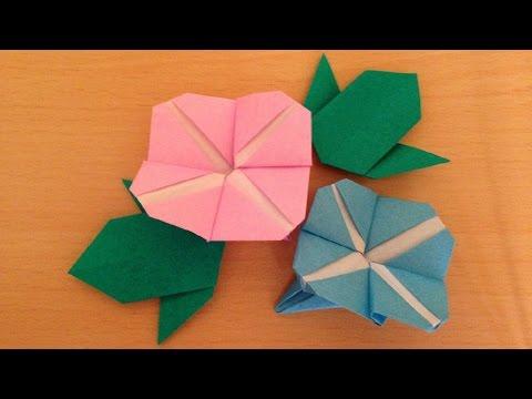 ハート 折り紙:折り紙 あさがおの折り方-popmatx.com