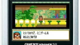 Mario Party Advance JPN Commercial