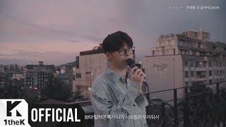 Mv] piano man(피아노맨) _ just friends(후회할 것 같아서) (prod. by ...