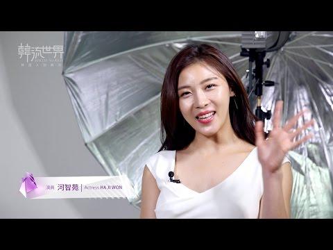 HA JI-WON's Real Uniqueness and Specialty 河智苑 하지원 (EN SUB/中字)