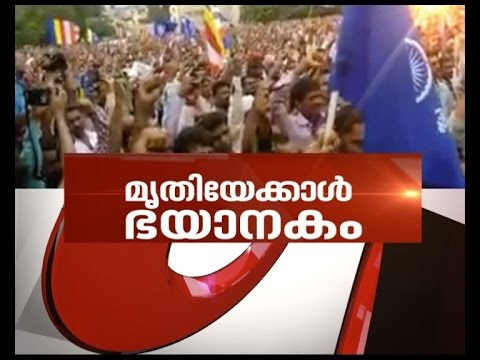 Will Never Remove Dead Cows Again, Vow Thousands Of Dalits In Una | News Hour Debate 15 Aug 2016