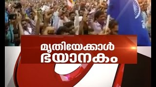 News Hour 15/08/16 | Will Never Remove Dead Cows Again, Vow Thousands Of Dalits In Una | News Hour 15th August 2016