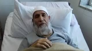 #َّسوِريِّةّ_أّلَحٌدِثّاخر كلمات الشيخ فتحي  الصافي قبل وفاته بدقائق