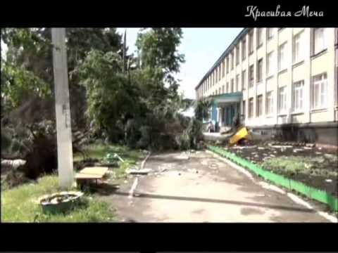 Новости на СТС город Ефремов.24.05.2013