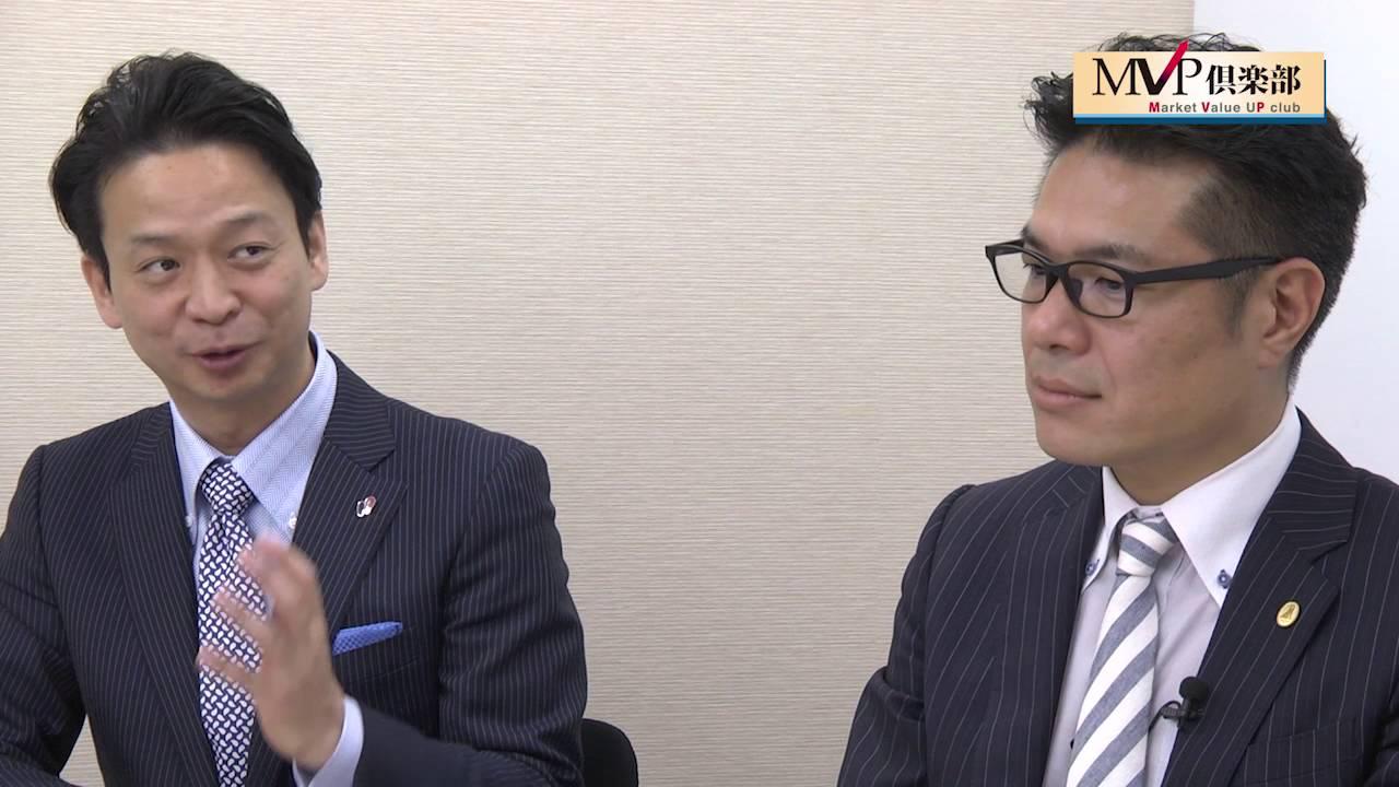 パートナーエージェント 佐藤社長\u201d x \u201dあしたのチーム 高橋社長\u201d 対談映像