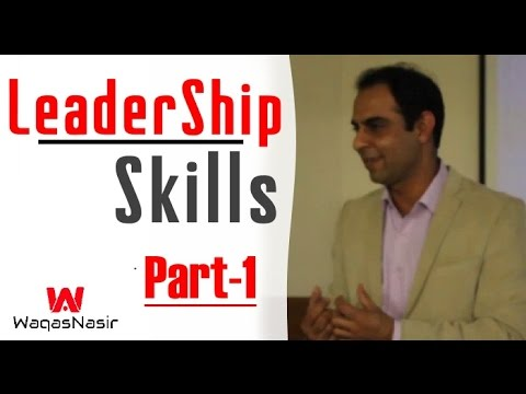 Leadership Skills For Management  (Part - 1)   Qasim Ali Shah (In Urdu)