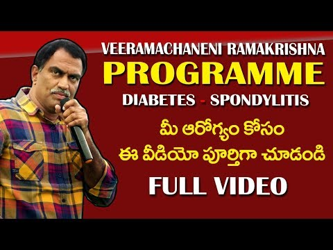 Veeramachineni Ramakrishna Latest Video    Food Programme    Garuda9