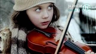 NENSI ✰ Нэнси   Дым Сигарет с Ментолом КЛИП menthol style mp4