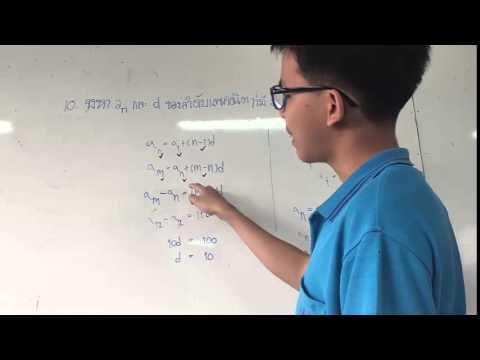 ม.6/13 เฉลยแบบฝึกหัดคณิตศาสตร์พื้นฐานหน้า28-30 (ข้อคู่)