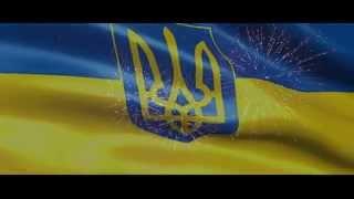 Гимн Украины (Rock version)