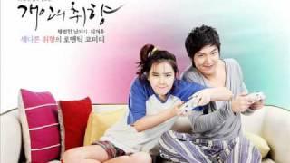 Saranghae by Sabrina (cover)