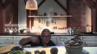 Судак в свекольной панировке и легкий салат с мангольдом