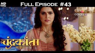 Chandrakanta - 19th November 2017 - चंद्रकांता - Full Episode