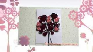 Как сделать оригинальную открытку любимому