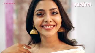 Aishwarya Lakshmi| Mayanadhi heroine|  Vanitha Cover Shoot Video