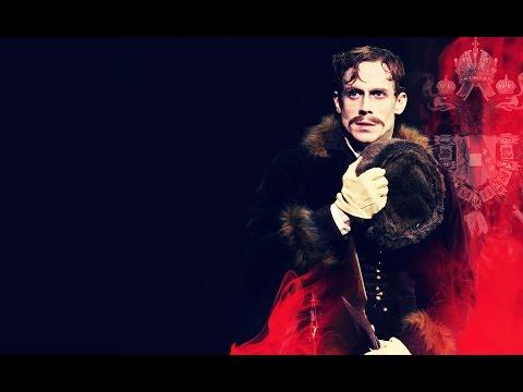 Mayerling trailer (The Royal Ballet)