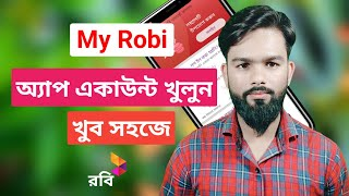 How to My Robi App Account Opening System screenshot 2