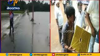 Sangareddy Revenue Employees Announced | One Day Salary to Kerala Flood Victims