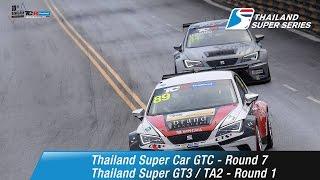 Thailand Super Car GTC Round 7 | GT3 / TA2  Round 1 | Bangsaen Street Circuit