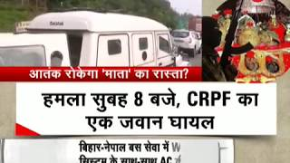 Massive cordon and search operation launched on Jammu-Srinagar National Highway