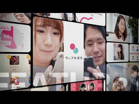 Facebook launches online dating service, ''site for real relationships, not hookups'' from YouTube · Duration:  3 minutes 48 seconds
