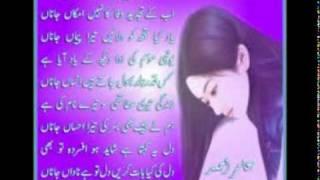 buhat khoubsorat ghazal likh raha hoon.wmv