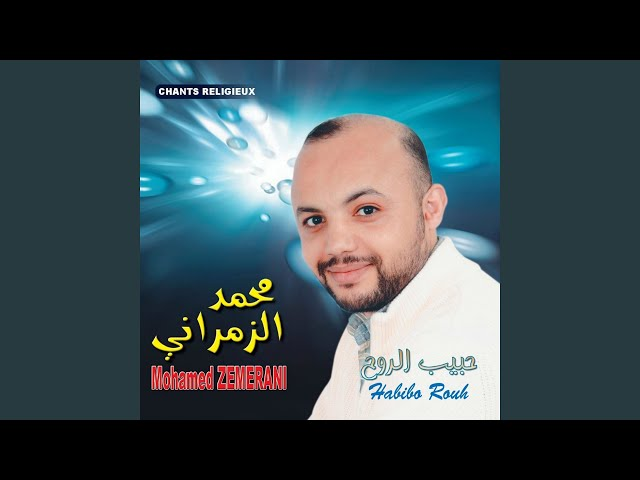 AMDAH GRATUITEMENT BENNANI TÉLÉCHARGER KHALID MP3