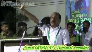 Muslim Youth League Yuva Kerala Yathra 08-04-2015 (PK Kunjalikutty)