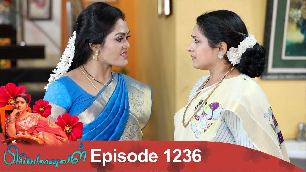 Priyamanaval Episode 1236, 07/02/19