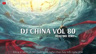 China X Htrol