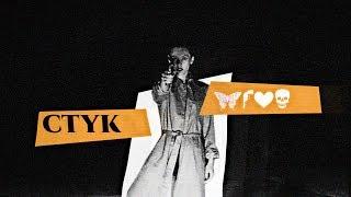 Смотреть клип Dakooka - Стук