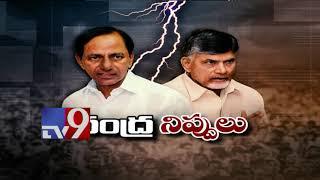 Elections 2019 : War of words beteen KCR and Chandrababu - TV9