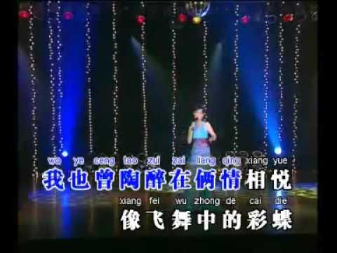 黃慧儀 Huang Hui Yi  最後一夜  Zui Hou Yi Ye