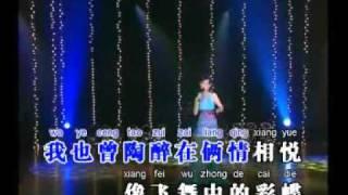 黃慧儀 Huang Hui Yi - 最後一夜 - Zui Hou Yi Ye