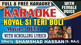 Koyal Si Teri Boli Karaoke Free With Female Voice - Scrolling Lyrics - Beta - Anil Kapoor - Madhuri